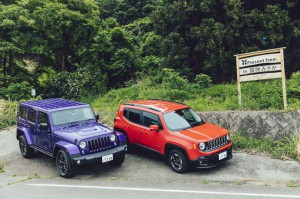 Jeep®︎公式Webマガジン Real Style by Jeep®でかげつが紹介されました